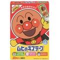 DHL直发【日本直邮】日本MUHI池田制药 面包超人宝宝儿童防水创口贴20枚装