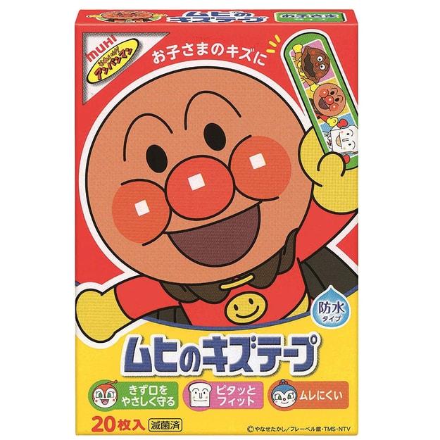 Product Detail - Japanese Anime Anpanman Band-Aid adhesive plaster 12 designs 20 pads - image 0
