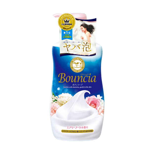 Product Detail - COW Bouncia Rose Body Soap 500ml - image 0