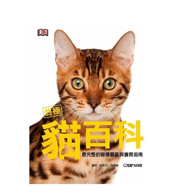 Product Detail - 【繁體】終極貓百科:最完整的貓種圖鑑與養育指南 - image 0