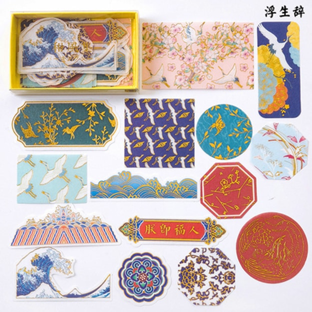 Product Detail - SUGARSHOP Gold-stamped hand-book stickers Floating word 80g - image 0