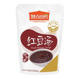 太太乐 魅力厨房 即食红豆汤 300g  早餐夜宵食品代餐方便速食轻断食