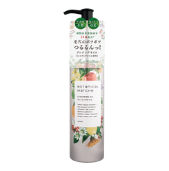 H&B LAB BOTANICAL Marche Cleansing Oil
