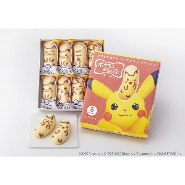 商品详情 - DHL直发[日本直邮]最新上市 日本名果 TOKYO BANANA东京香蕉✖️皮卡丘联名 乳酸菌夹心蛋糕 8枚装 - image  0