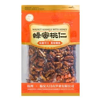 莲峰  蜂蜜桃仁 118g 杭州特产