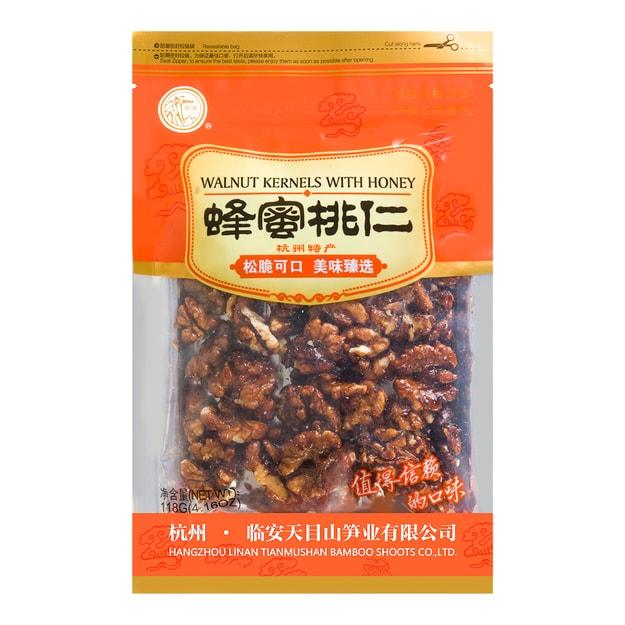 商品详情 - 莲峰  蜂蜜桃仁 118g 杭州特产 - image  0