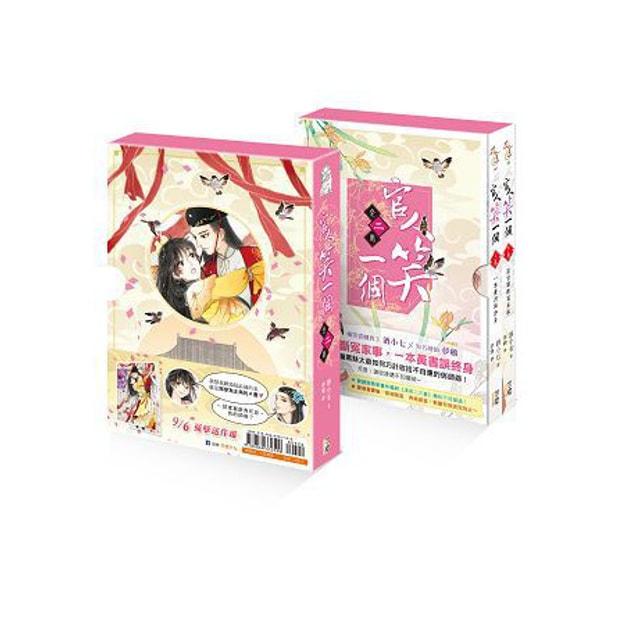 商品详情 - 【繁體】官人笑一個-限量收藏盒套書版 - image  0