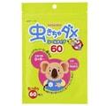 【日本直邮】和光堂 驱蚊贴  婴儿可用 60枚