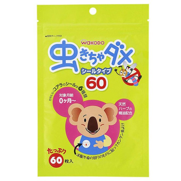 商品详情 - 【日本直邮】和光堂 驱蚊贴  婴儿可用 60枚 - image  0