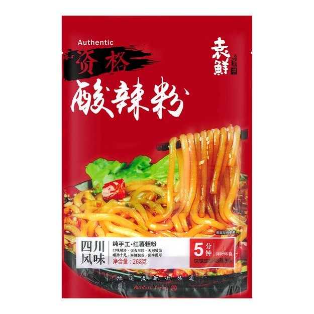 Product Detail - Sour Spicy Instant Noodle 268g - image  0