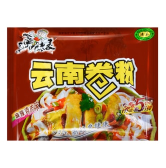 MALABIAO Instant Rice Noodle Spicy Chicken Flavor 90g