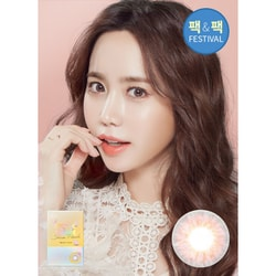 LENSME COCKTAIL SUKURA MONTHLY LENSE SHINE PEACH 2PCS ZERO PRESCRIPTION