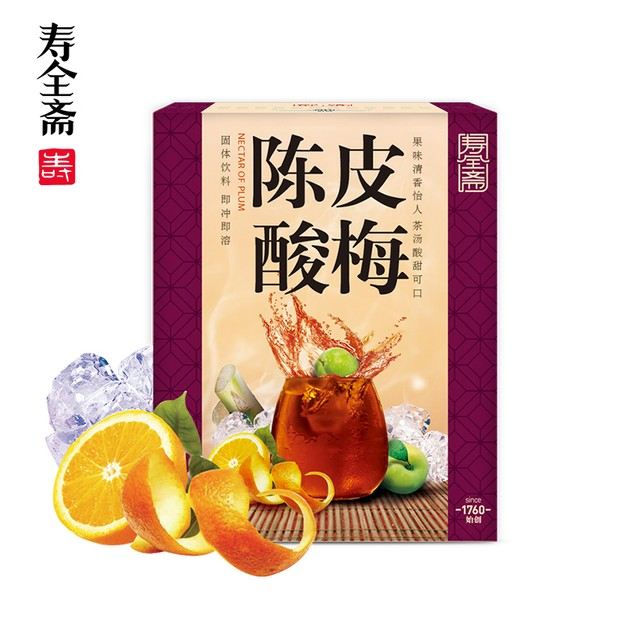SHOUQUANZHAI Cranberry Powder 150g
