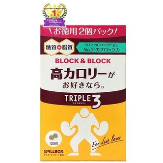 日本PILLBOX 增强版BLOCK热控素120粒
