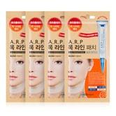 韩国MEDIHEAL美迪惠尔(可莱丝) A.R.P凝胶颈纹贴脖子皱纹贴 4贴/盒