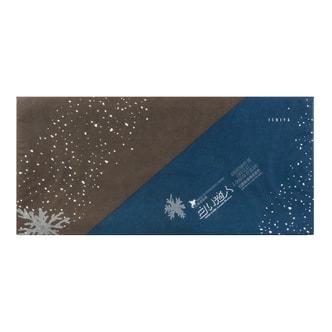 日本ISHIYA白色恋人 白巧克力饼干+牛奶巧克力饼干 24枚入