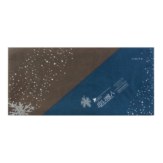 商品详情 - 日本ISHIYA白色恋人 白巧克力饼干+牛奶巧克力饼干 24枚入 - image  0