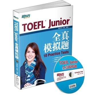 TOEFL Junior全真模拟题(附光盘)