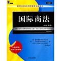 高等学校经济管理英文版教材:国际商法(英文版·第5版)