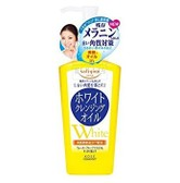 KOSE Softymo White Cleansing Oil  200ml