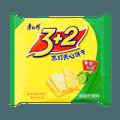 3+2 Soda Biscuit Lemon 375g