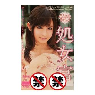 Adult toy NPG Virgin Hole Moa Hoshizora