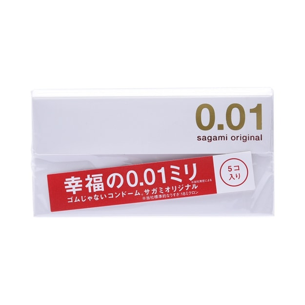 Product Detail - SAGAMI Original Condom 001 5 pieces - image 0