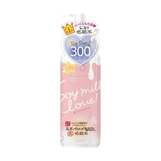 Product Detail - SANA Honpo Soy Milk Love Lotion Pink 300ml - image 0