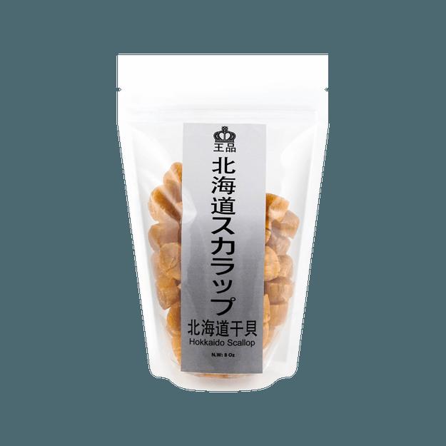 商品详情 - 王品 北海道顶级干贝 SA 227g - image  0