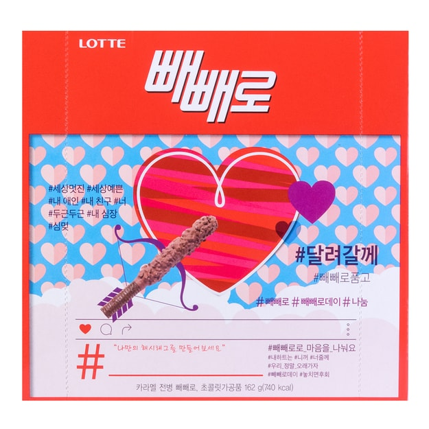 Product Detail - LOTTE PEPERO Biscuit BIG Stick 162g - image 0