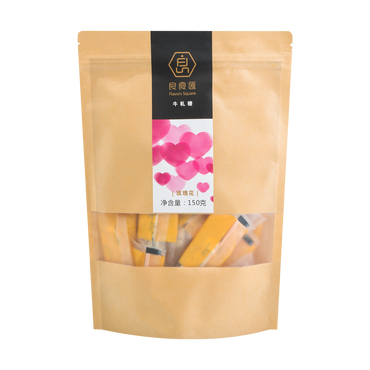 FLAVORS SQUARE Rose Nougat Candy 150g