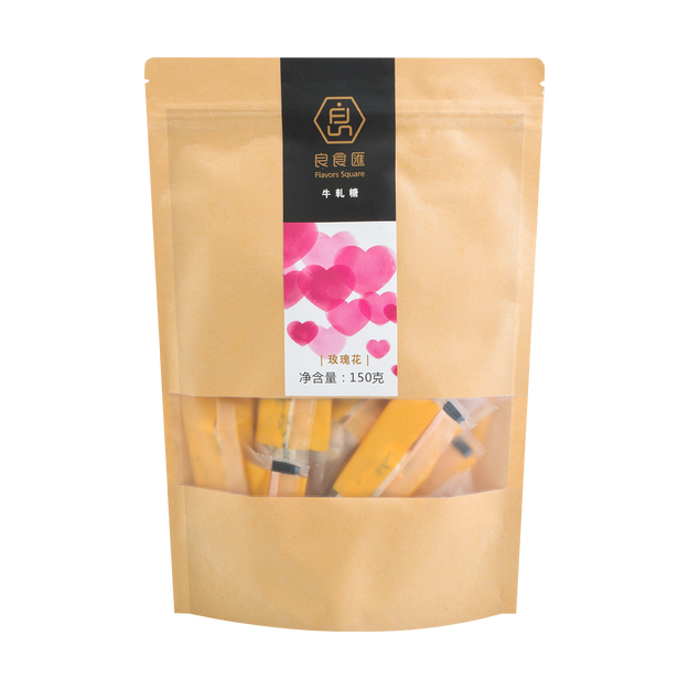 Product Detail - FLAVORS SQUARE Rose Nougat Candy 150g - image 0