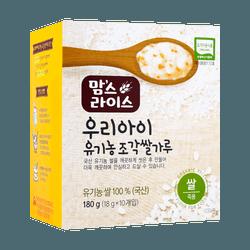 韩国 Mom Rices  儿童辅食天然有机婴儿米糊 有机白米 适合9个月以上宝宝 10包x18g 共180g