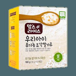 Sugar-Free Natural Organic Rice Cereal, Rice Powder, 18g x 10bags, 9months+ Baby