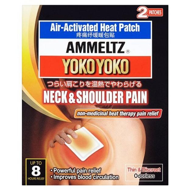 商品详情 - 【马来西亚直邮】日本 YOKO 颈部和肩部空气激活型身体保温器 2pcs - image  0