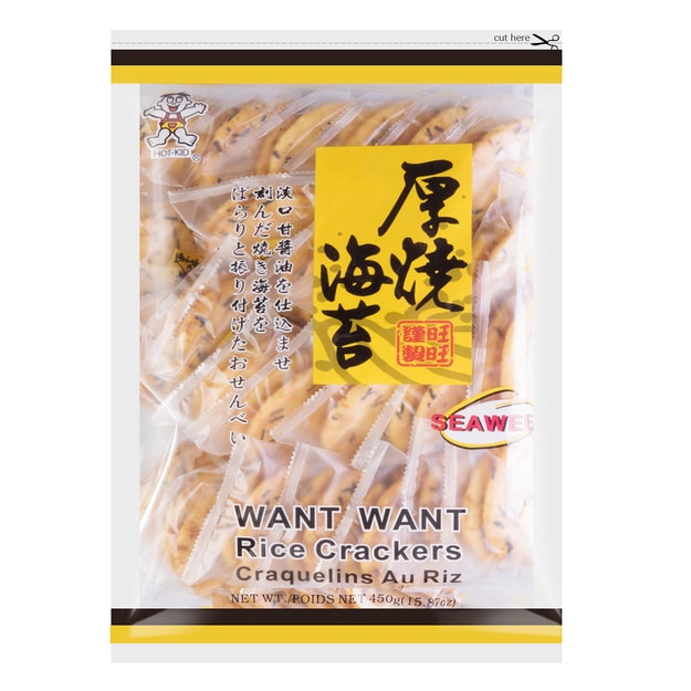 WANT WANT Japanese Seaweed Rice Cracker Family Size 450g