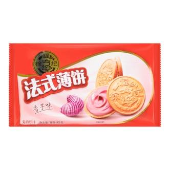 台湾徐福记 法式薄饼 香芋味 85g