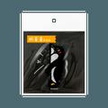 kinbor 刺绣贴 # 企鹅