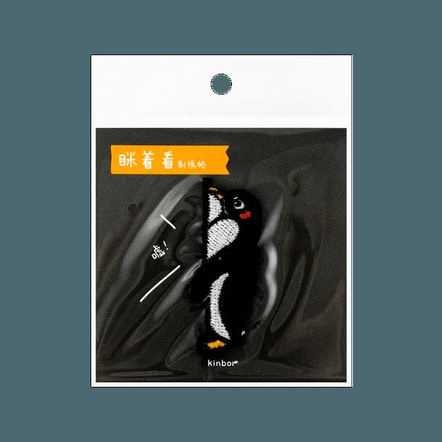 商品详情 - kinbor 刺绣贴 # 企鹅 - image  0