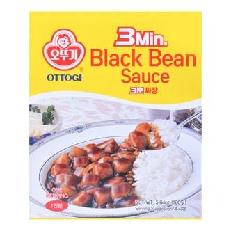 OTTOGI 3Min Black Bean Sauce 160g