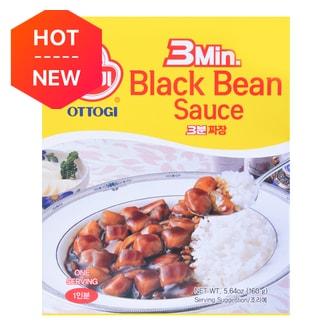韩国OTTOGI不倒翁 黑豆拌饭酱 3分钟即食 160g