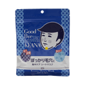 ISHIZAWA LABORATORIES Keana Men's Mask 10 sheets