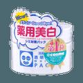 ISHIZAWA LABS 石泽研究所||透明白肌水洗面膜||130g