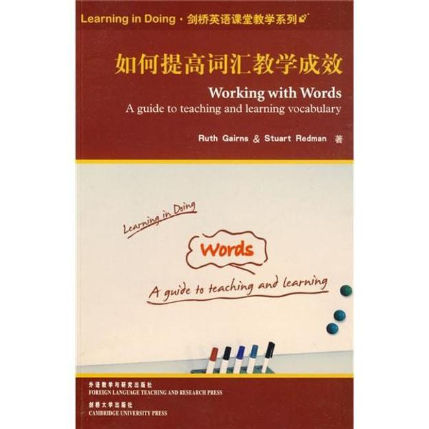 商品详情 - Learning in Doing·剑桥英语课堂教学系列:如何提高词汇教学成效 - image  0