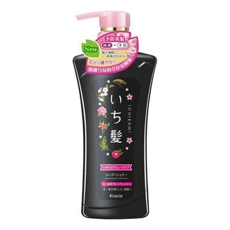 日本KRACIE嘉娜宝 ICHIKAMI 纯和草杏桃樱花护发素 柔顺保湿型 480g