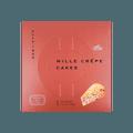 【冷冻】TOUCHED 塔吉特 冰淇淋千层蛋糕 红豆牛奶味 680g