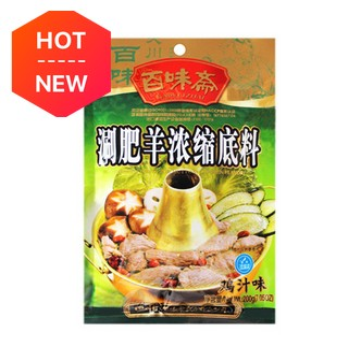 百味斋 涮肥羊浓缩火锅底料 鸡汁味 200g