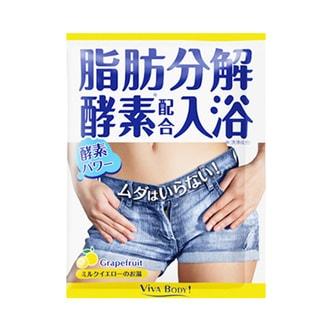 日本ISHIZAWA LAB石泽研究所 VIVA BODY 脂肪分解酵素配合入浴剂 葡萄柚香