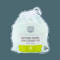MIANZHIHUAYU Cotton Towel 80 Sheets