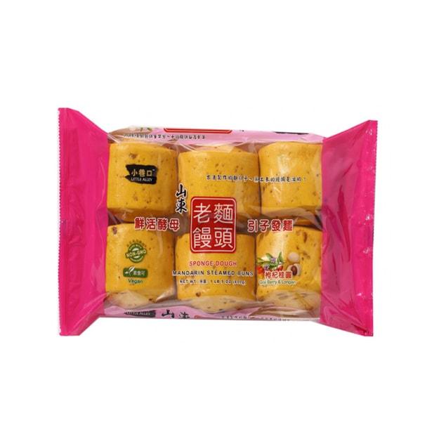 商品详情 - 小巷口山東老麵饅頭 枸杞桂圓 600克 - image  0